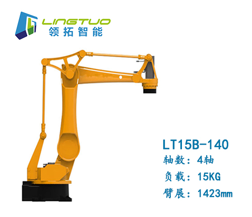 上下料机器人(LT15B-140)