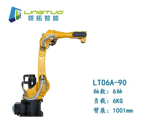 码垛机器人(LT06A-90)