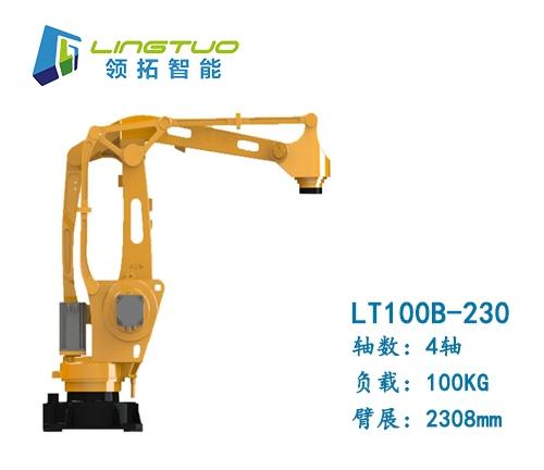 码垛机器人(LT100B-230)