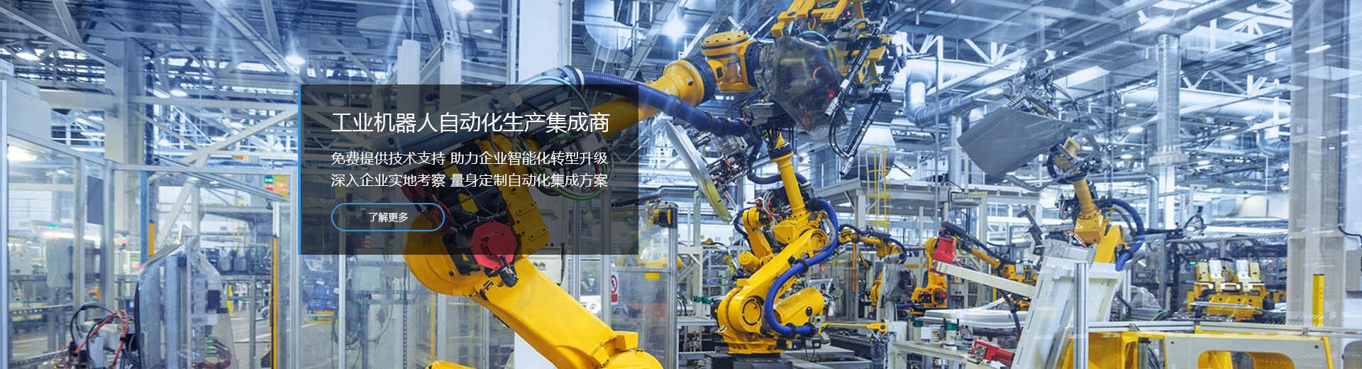 焊接工业机器人规格